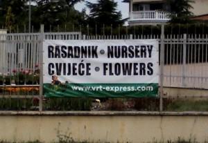 Vrtni centar Vrt - Express natpis